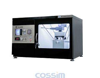 FM-AR532/AR785原子力显微镜与激光拉曼光谱仪一体机